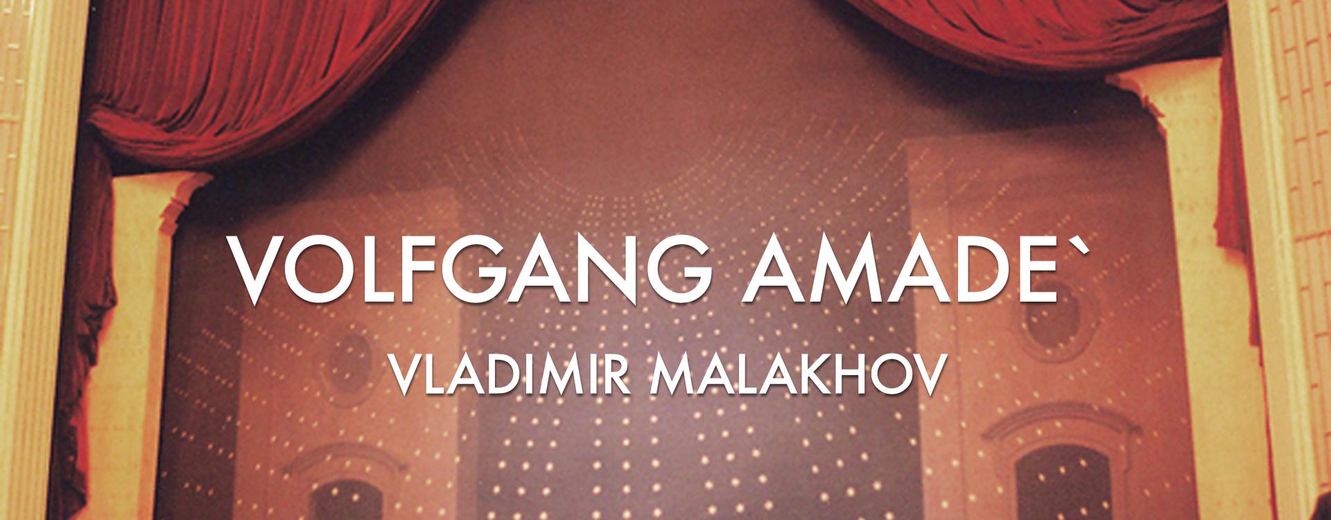 AMADE'
